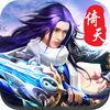 倚天逍遥录大型热血经典战斗仙侠ARPG手游大作 Now Available On The App Store