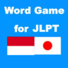 Word Game For JLPT Indonesian Now Available On The App Store