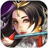 乱世宏图三国国战策略手游 Now Available On The App Store