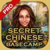 Secret Chinese Basecamp Pro