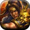 三国战纪好玩又烧脑的策略游戏 Now Available On The App Store