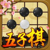 Gobang Master of Gomoku Offline Game