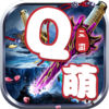 Q侠三国 Now Available On The App Store