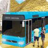 Mountain Bus Sim 2k17 Icon