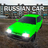 Crash Car Vaz Lada 9 Now Available On The App Store