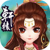 轩辕幻想 Now Available On The App Store