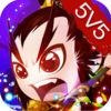 超级塔王创新塔防策略游戏 Now Available On The App Store