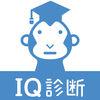 [おき?ああ]解けたらIQ125全国統一IQ 診断 テスト【脳トレ ゲーム】