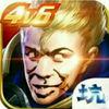 王者农药 你必中毒上瘾的小游戏合集 Now Available On The App Store