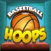 Basketball Hoops  Trick Shot