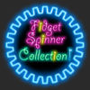 Fidget Spinner Collection Now Available On The App Store