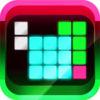 1212俄罗斯方块消消看-超经典的益智小游戏 Now Available On The App Store