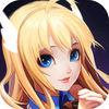 游戏·精灵幻想热门策略卡牌 Now Available On The App Store