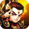 封神榜传说经典卡牌策略游戏 Now Available On The App Store