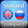 Russian English Slovoed Compact talking dictionary Icon