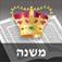 iMishna Icon