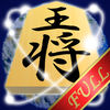 i将棋サロン Full Version Board Game Review iOS