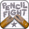 Pencil Fight