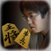i HABU Shogi Icon
