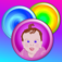 iBaby Buttons Icon