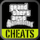 GTA SAN ANDREAS CHEATS AND MAPS