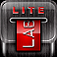Label Dispenser Lite Icon