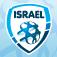 IFA  ההתאחדות לכדורגל בישראל