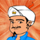 Akinator the Genie Icon