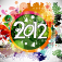 Happy New Year 2012 Wallpapers Icon