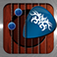 Guitar Suite Icon