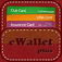 Phone Wallet Icon