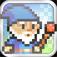 Pixel Defenders Puzzle Icon