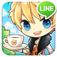 LINE I Love Coffee icon