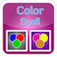 Puzzle plus Color Spell Puzzle