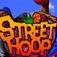 Street Hoop Icon