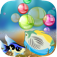 A Awesome Wild Big Fish Bubble Match Puzzle Fun Pro Icon
