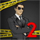 Crime Scene Investigation 2 Icon