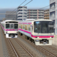 Train Drive ATS 2 Icon