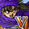 DRAGON QUEST V Icon