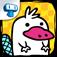 Platypus Evolution - Free Clicker Game image