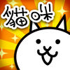 貓咪大戰爭 Review iOS