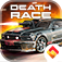 Death Race: The Game!
